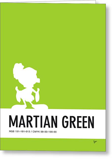 No15 My Minimal Color Code Poster Marvin Greeting Card by Chungkong Art