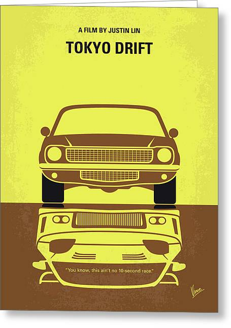 No207-3 My Tokyo Drift Minimal Movie Poster Greeting Card