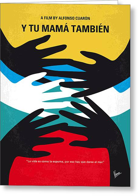 No468 My Y Tu Mama Tambien Minimal Movie Poster Greeting Card