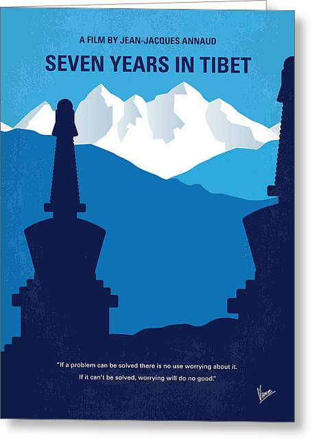 No559 My Seven Years In Tibet Minimal Movie Poster Greeting Card