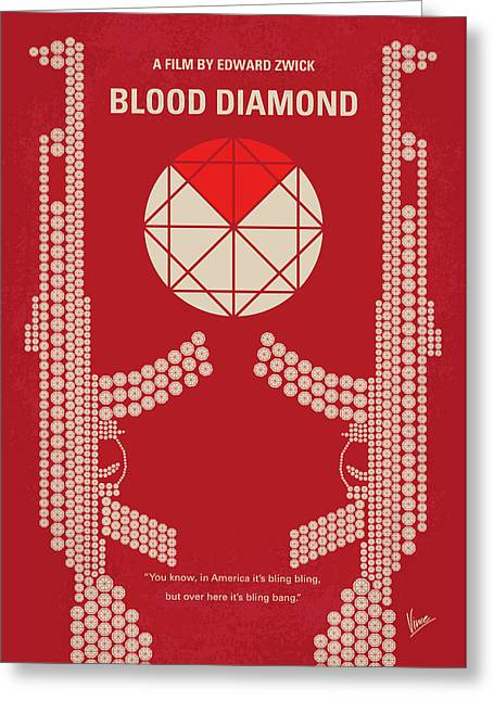 No833 My Blood Diamond Minimal Movie Poster Greeting Card