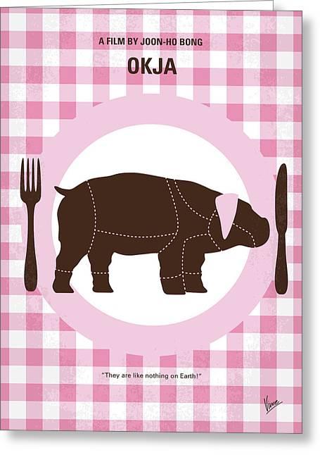 No921 My Okja Minimal Movie Poster Greeting Card
