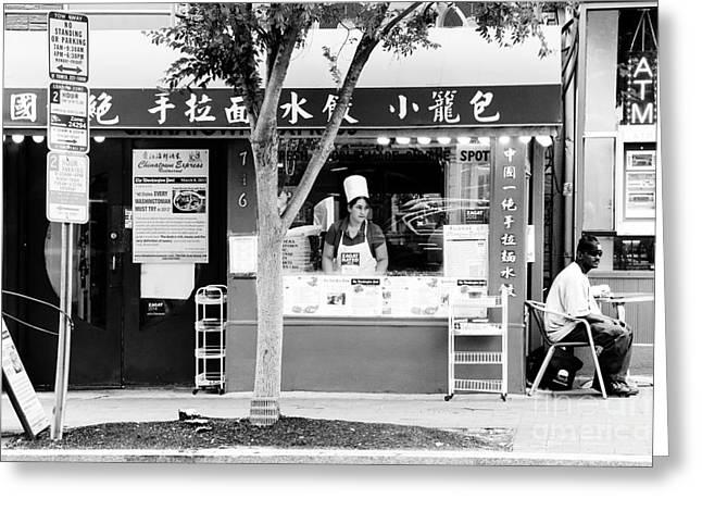 Noodle Shop Greeting Card
