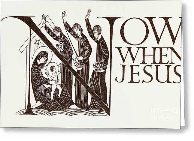 Now When Jesus Greeting Card