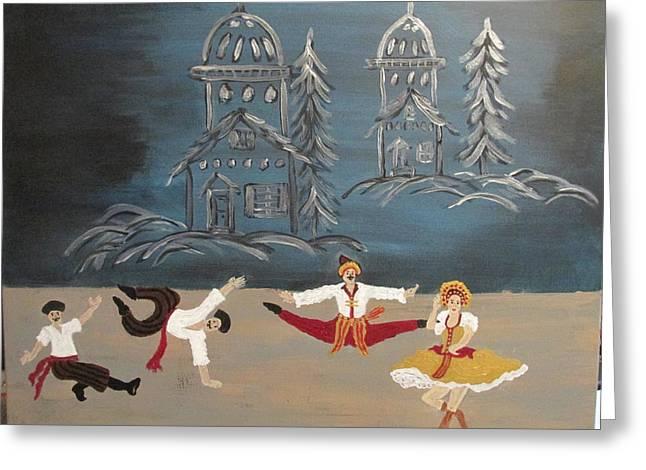 Nutcrackers Dance Of Russian Cossacks Greeting Card
