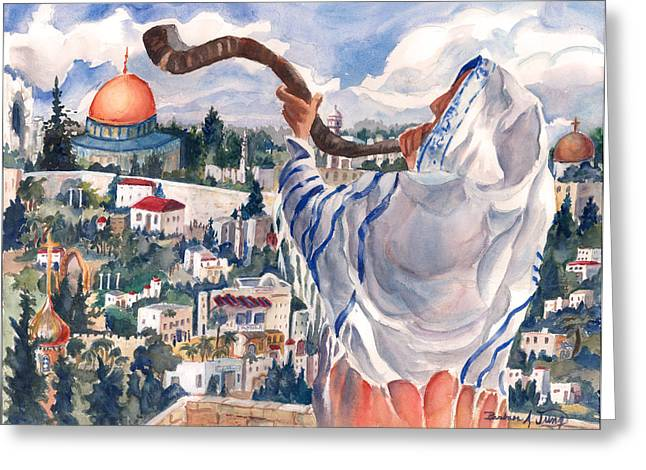 Bible Mixed Media Greeting Cards - O Jerusalem Greeting Card by Barbara Jung