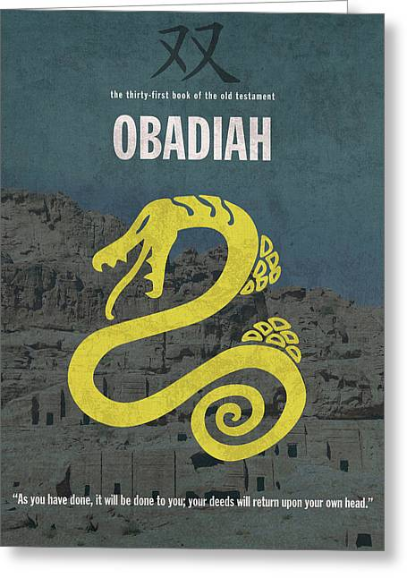 Obadiah Books Of The Bible Series Old Testament Minimal Poster Art Number 31 Greeting Card by Design Turnpike