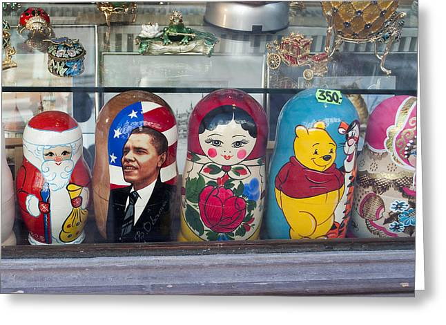 Obama Russian Doll 0183 Greeting Card by Charles  Ridgway