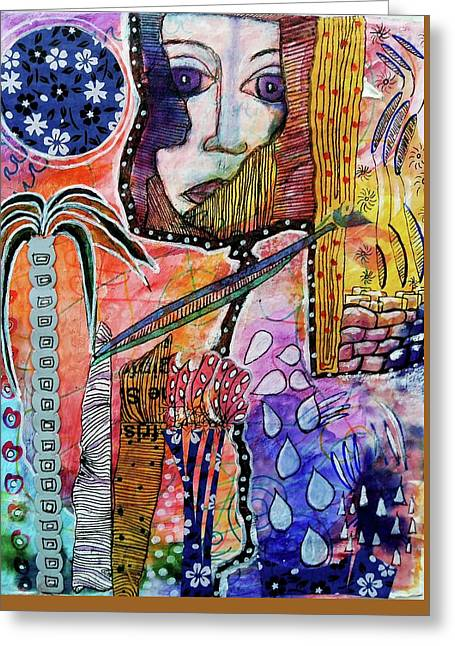 Greeting Card featuring the mixed media Observing The World Through A Crack In The Universe by Mimulux patricia no No