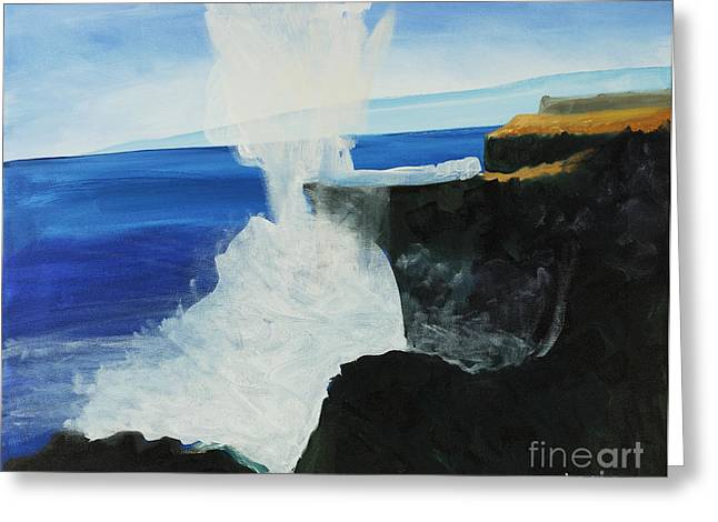 Ocean Spray At Blowhole Greeting Card by Katie OBrien - Printscapes