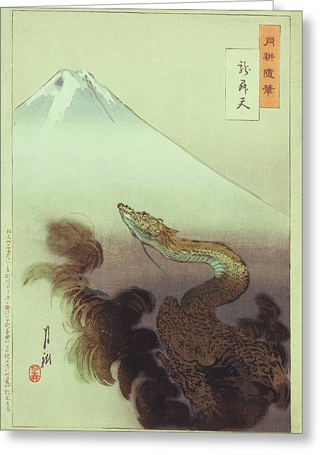 Ogata Gekko Dragon Greeting Card by Robert G Kernodle