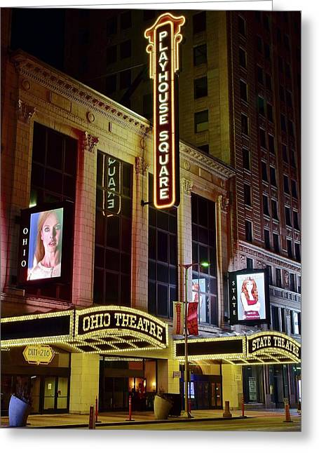 Ohio And State Theaters Greeting Card