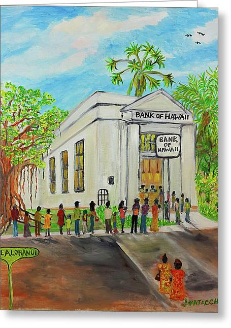 Old Bank Of Hawaii, Waialua  Greeting Card by Julie Patacchia