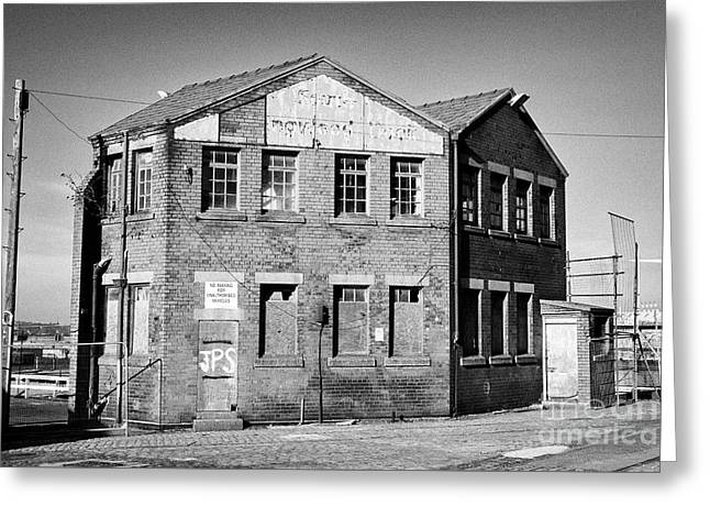 Old Building South Collingwood Dock Liverpool Docks Dockland Uk Greeting Card