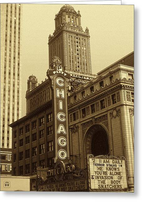 Old Chicago Theater - Vintage Photo Art Print Greeting Card
