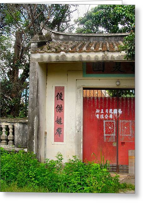 Old Chines Village Door Series Five  Greeting Card by Kathy Daxon