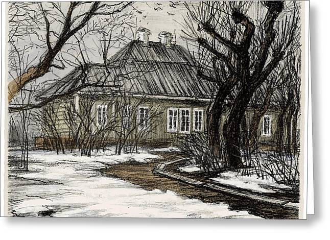 Old Europe In Stone Lithography. Wooden House And Garden With Trimmed Trees In Early Spring Greeting Card
