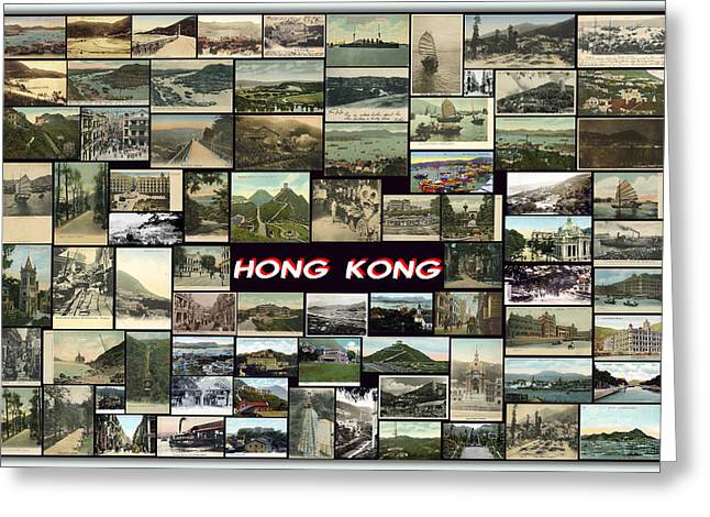 Colorful Photos Pyrography Greeting Cards - Old Hong Kong Collage Greeting Card by Janos Kovac