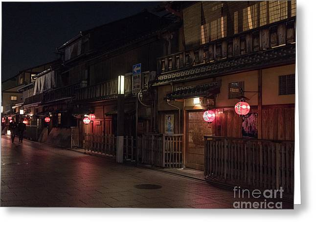 Old Kyoto Lanterns, Gion Japan Greeting Card