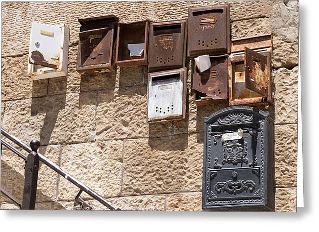 Old  Mailboxes In Jerusalem Greeting Card