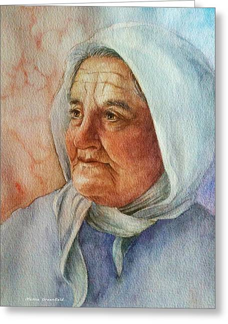 Old Woman Greeting Card