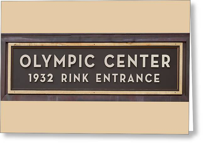 Olympic Center 1932 Rink Entrance Greeting Card by Stephen Stookey