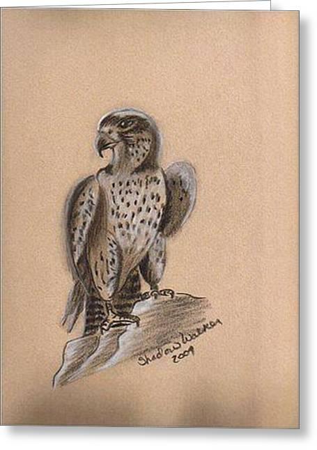 On Watch Greeting Card by ShadowWalker RavenEyes Dibler