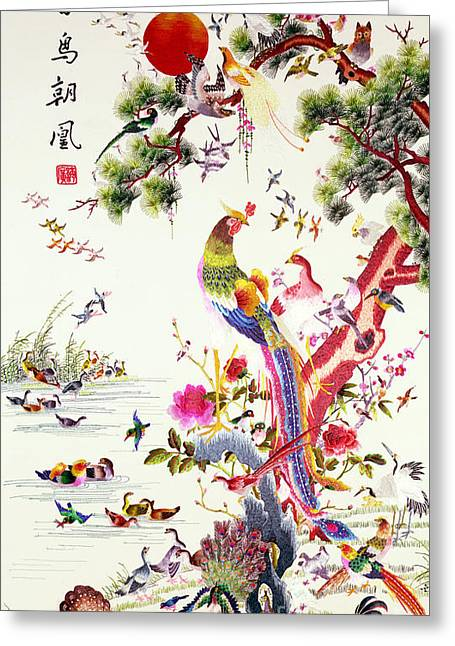 One Hundred Birds With A Phoenix, Canton, Republic Period Greeting Card by Chinese School
