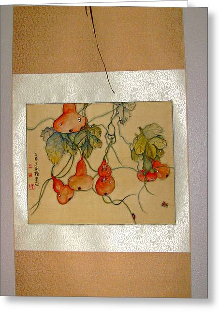 Greeting Card featuring the painting Orange Prevails by Debbi Saccomanno Chan