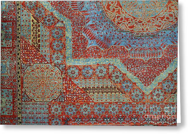 Oriental Rug Detail. Greeting Card by John Greim