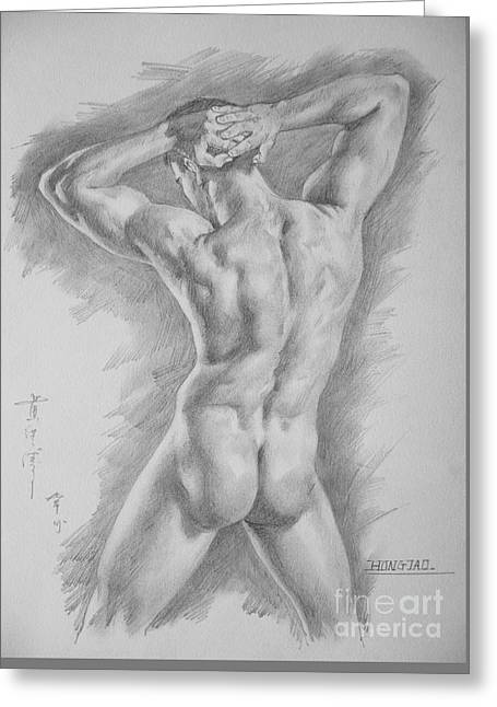 Original Charcoal Drawing Art Male Nude  On Paper #16-3-11-25 Greeting Card