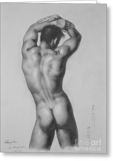 Original Drawing Sketch Charcoal Gay Interest Man Male Nude Art Pencil On Paper-0047 Greeting Card