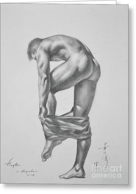 Original Drawing Sketch Charcoal Pencil Gay Interest Man Art  On Paper #11-17-14 Greeting Card