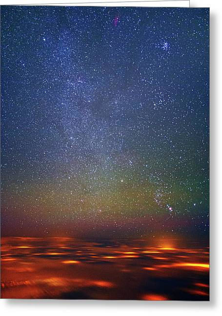 Orion Rising Greeting Card