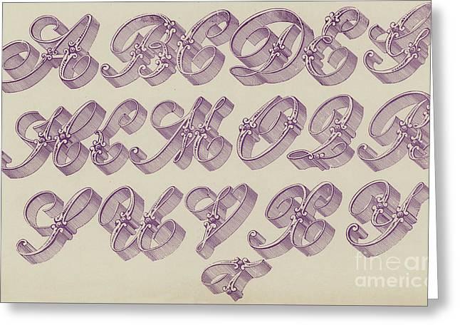 Ornamental Riband Greeting Card