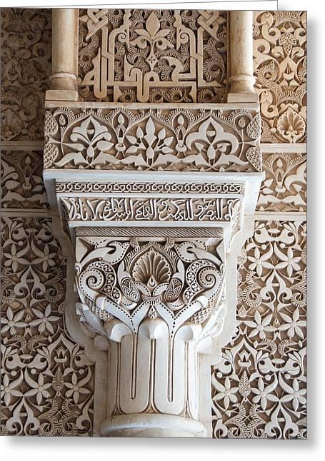 Ornate Column Alhambra Greeting Card