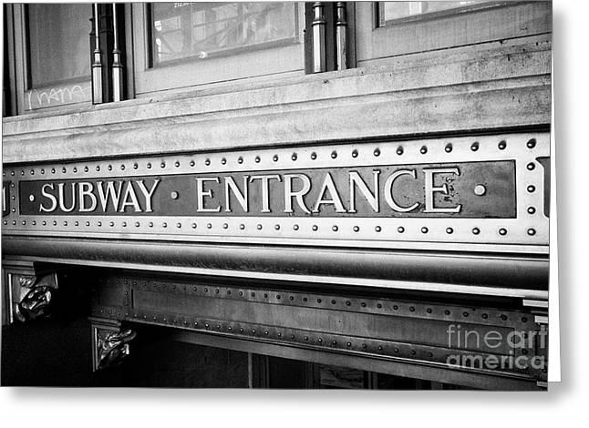 ornate subway entrance plaque trinity building New York City USA Greeting Card