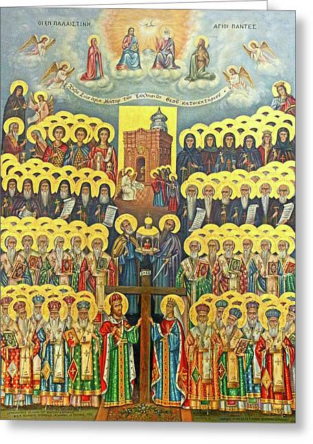 Orthodox Holy Saints 1882 Greeting Card by Munir Alawi