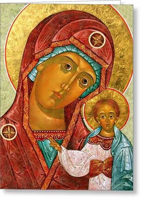 Orthodox Star Greeting Card by Munir Alawi