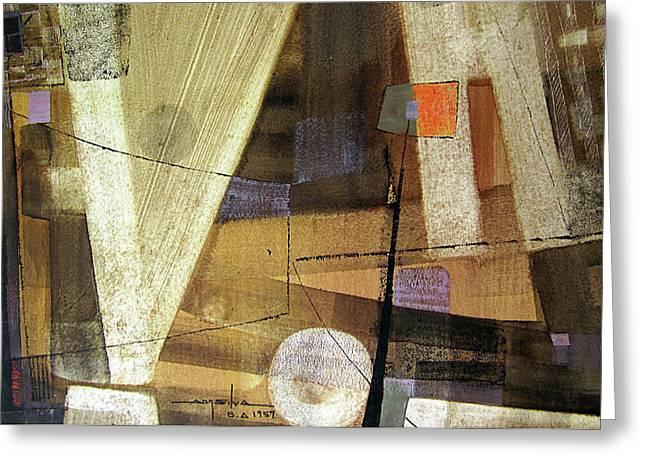 Os1959ar013ba Abstract Landscape Of Potosi Bolivia 15.6 X 26.6 Greeting Card by Alfredo Da Silva