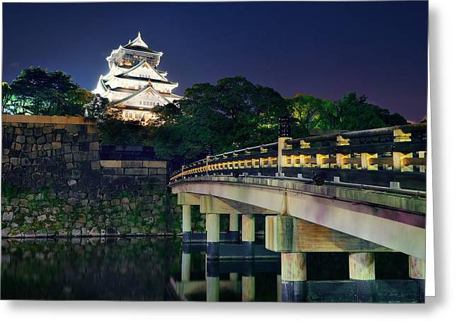 Osaka Castle Greeting Card
