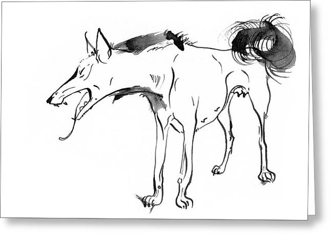 Our Dog Greeting Card by Marina Kapilova
