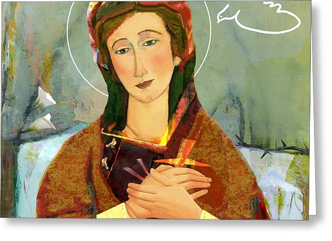 Our Lady Of Compassion Greeting Card