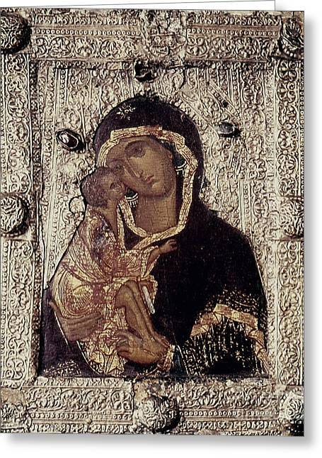 Our Lady Of Don Greeting Card