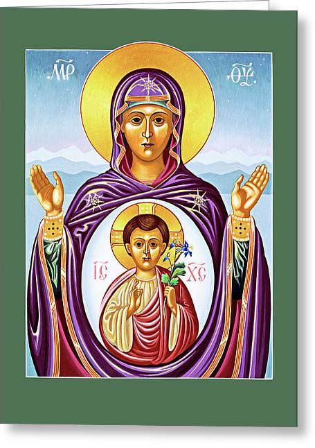 Our Lady Of The New Advent Greeting Card by Munir Alawi