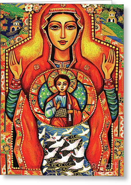Our Lady Of The Sign Greeting Card