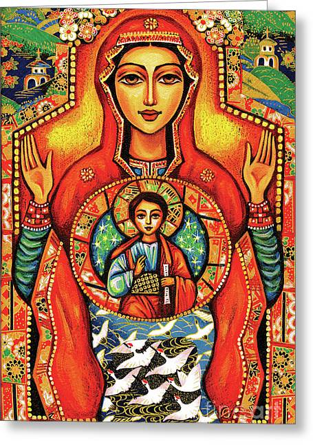 Greeting Card featuring the painting Our Lady Of The Sign by Eva Campbell