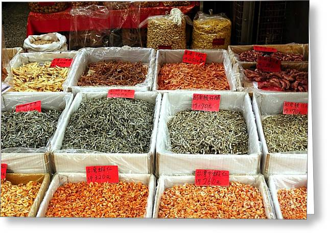 Outdoor Market For Dried Seafood Greeting Card