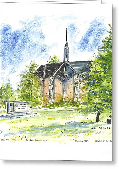 Outside The Sanctuary At Westminster Presbyterian Chuch Greeting Card