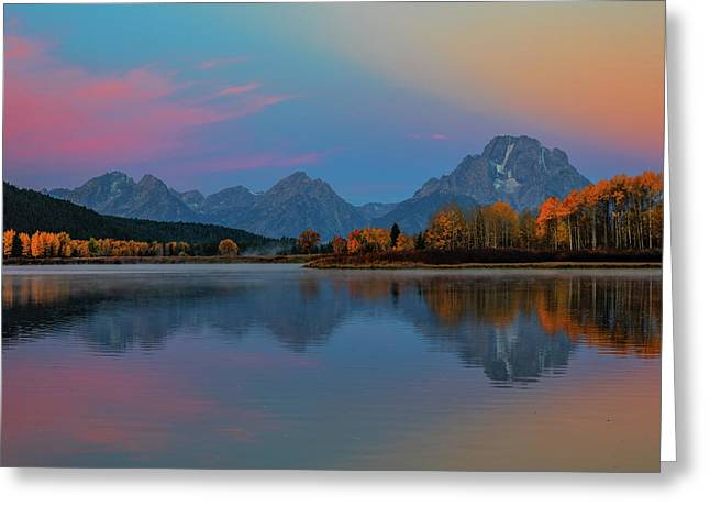 Oxbows Reflections Greeting Card by Edgars Erglis